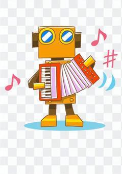 手風琴機器人