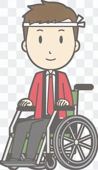 男性快樂 - 輪椅微笑 - 全長