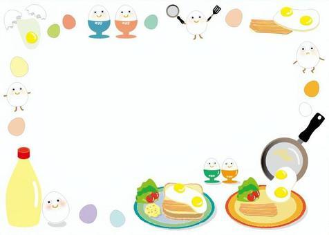 五顏六色的蛋架 - 平原