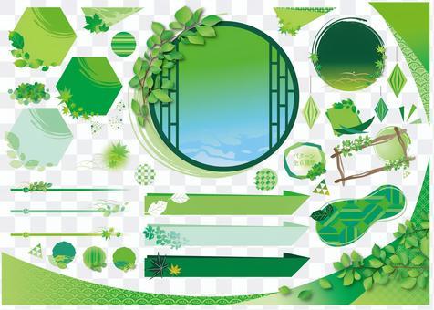 新緑の和ラベル
