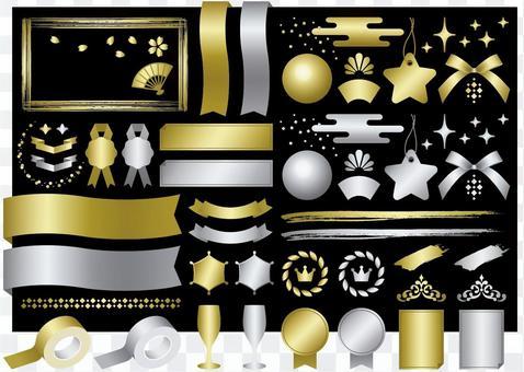 金銀飾品閃光