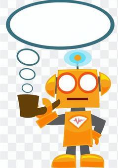 管道機器人