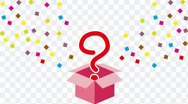 present box(?)