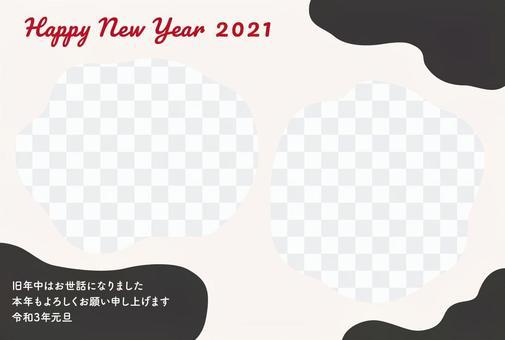 牛紋相框新年賀卡2021