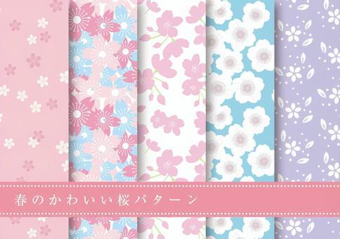 春天材料113櫻花圖案集