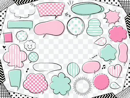 手寫語音氣泡框套2 /彩色