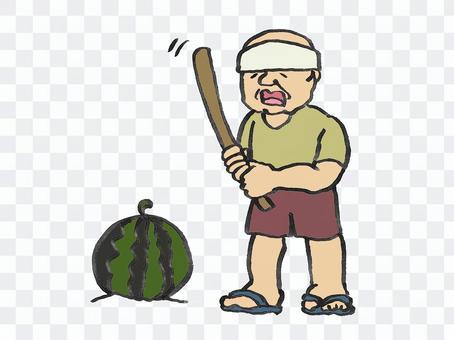 一位老人試圖用眼罩把西瓜弄碎