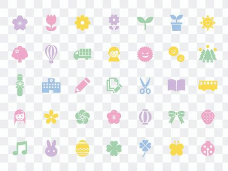 Spring icon set (color)