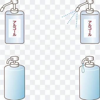 ボトル(ハンドソープとアルコール)