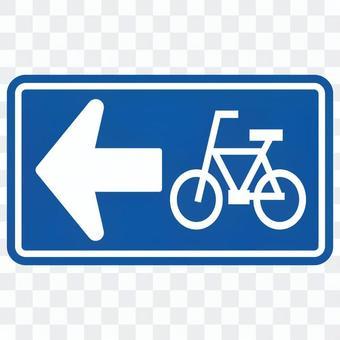 管制標誌(單向自行車)