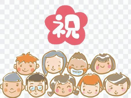 Everyone friends classmate festival