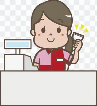 便利店 - 收銀台/客戶服務