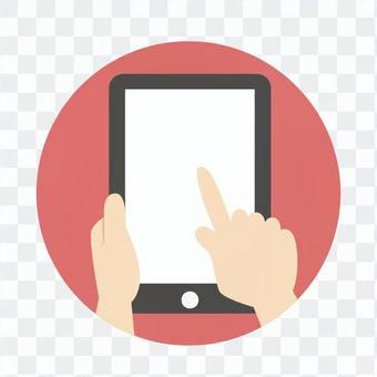 手 - 平板電腦(豎屏)的操作