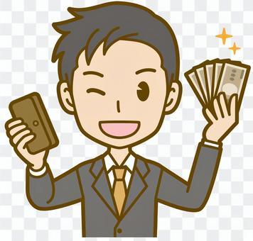 男(辦公室工作人員):B_ money 03BS