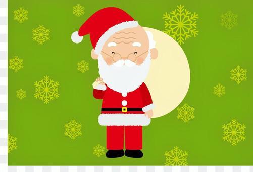 聖誕老人/類型我/你