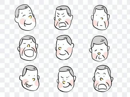 おじいちゃんのいろんな表情