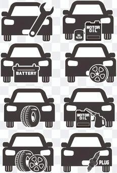 汽車維修圖標