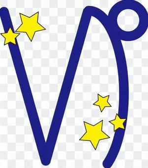 Capricorn (blue)