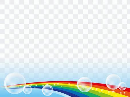 Rainbow decoration frame