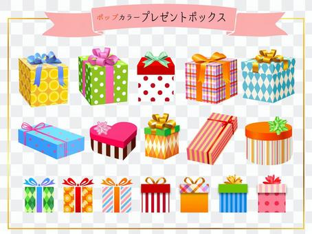 Pop color gift box