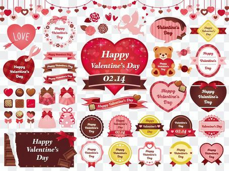 Valentine's day decoration material set