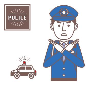 警察(不!)