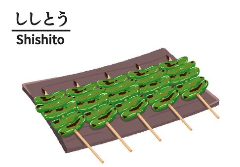 烤雞肉串店 Shishito 的插圖