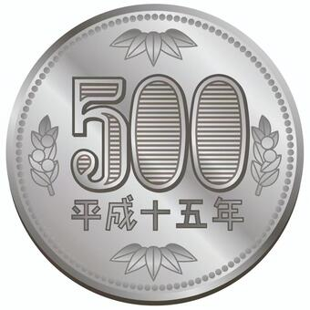 Money · 500 yen coin