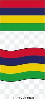 Flag Flag Mauritius Republic