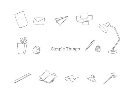 簡單的文具