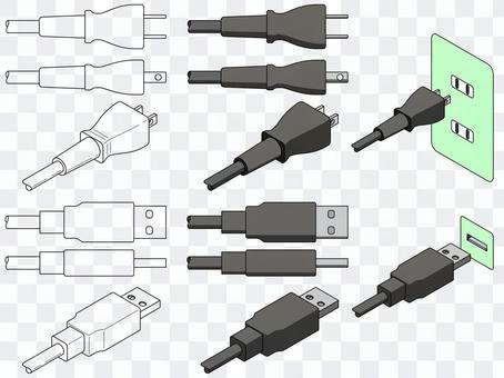 插頭(插座,USB)
