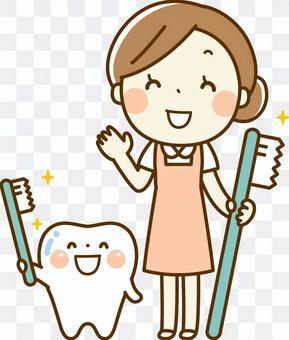牙科保健師和牙齒特徵