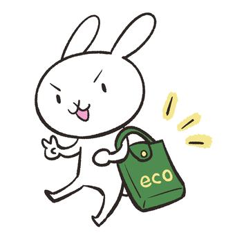 帶生態袋的兔子