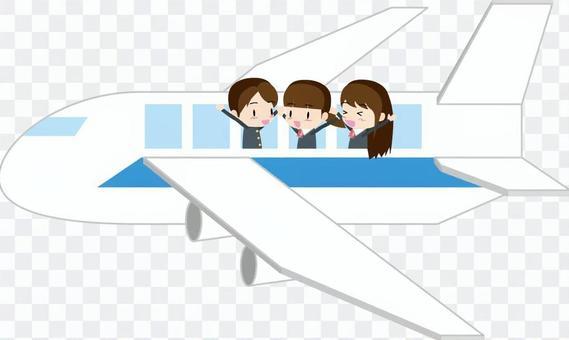 School trip (airplane)