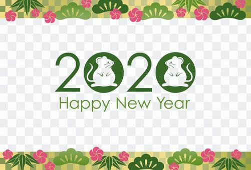 2020年 子年の年賀状テンプレート