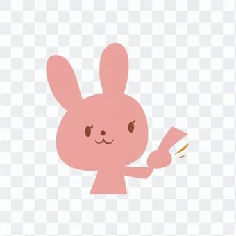 point! Rabbit