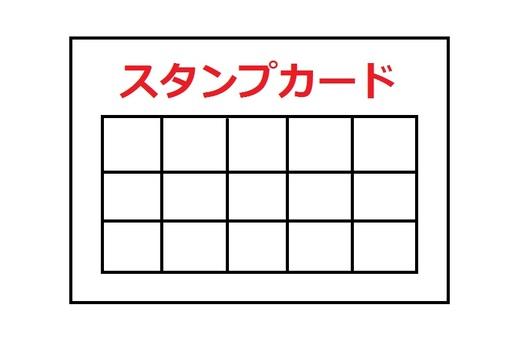 郵票卡1標題2