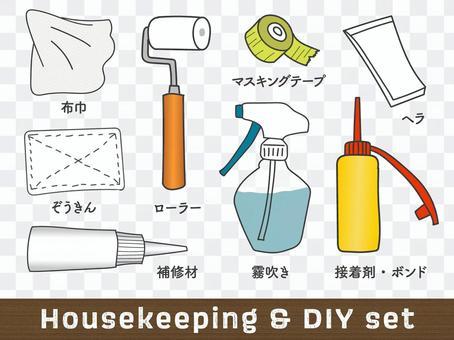 清潔工具和DIY工具的插圖集