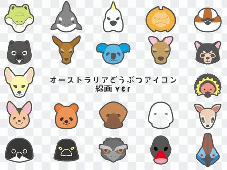 Australian animal icon_line art