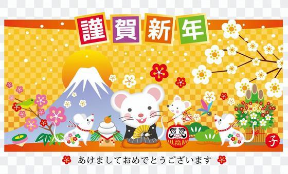 童年新年賀卡風景富士
