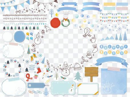 冬天框架(標題圖標框架