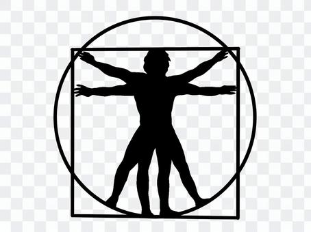 Vitruvian Man Black and White Illustration