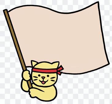 貓帽子顏色