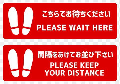 地板指導標誌與紅色腳印的EPS
