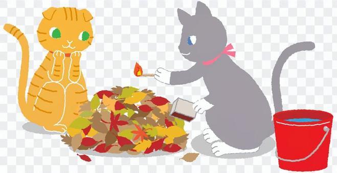 낙엽 타키 - 점화