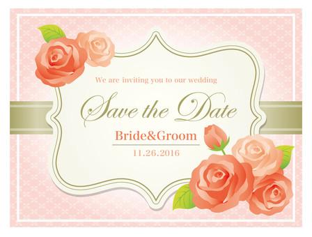 婚禮邀請材料2