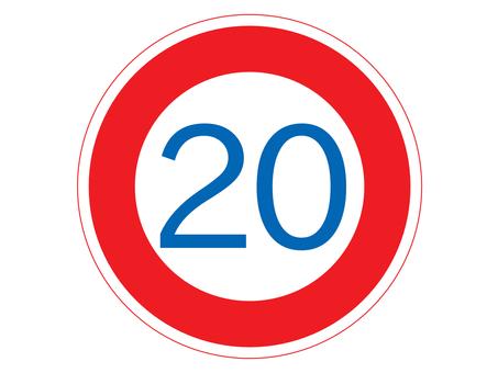 以最高速度(20 公里)的路標