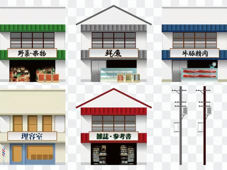 Shopping street set (greengrocer, fish shop, butcher shop, etc.)