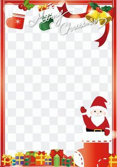 Christmas frame length