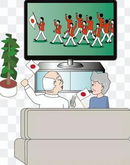 開幕式三月播放器老人電視